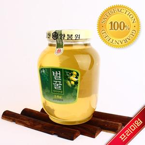 [꿀]프리미엄 (아카시아)