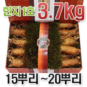 원수삼 왕왕대5채+한지바구니+금보자기