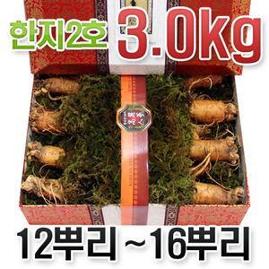 원수삼 왕왕대4채+한지바구니+금보자기