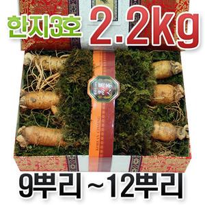 원수삼 왕왕대3채+한지바구니+금보자기