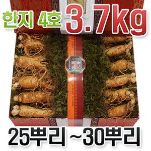 원수삼왕대5채+한지바구니+금보자기