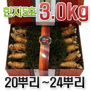 원수삼 왕대4채+한지바구니+금보자기