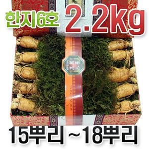 원수삼 왕대3채+한지바구니+금보자기