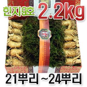 원수삼 특대3채+한지바구니+금보자기
