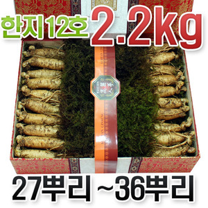 원수삼 대3채+한지바구니+금보자기
