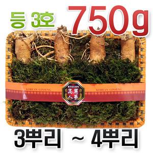 원수삼 왕왕대1채+등나무바구니+금보자기