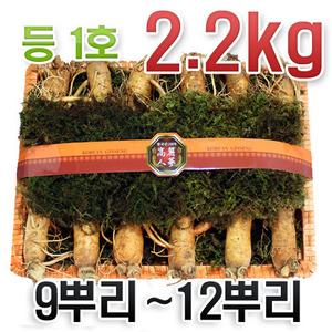 원수삼 왕왕대3채+등나무바구니+금보자기