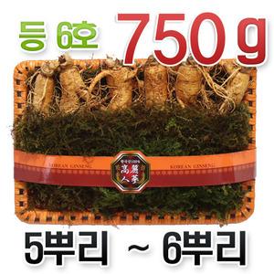 원수삼 왕대1채+등나무바구니+금보자기