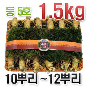 원수삼 왕대2채+등나무바구니+금보자기