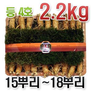 원수삼 왕대3채+등나무바구니+금보자기